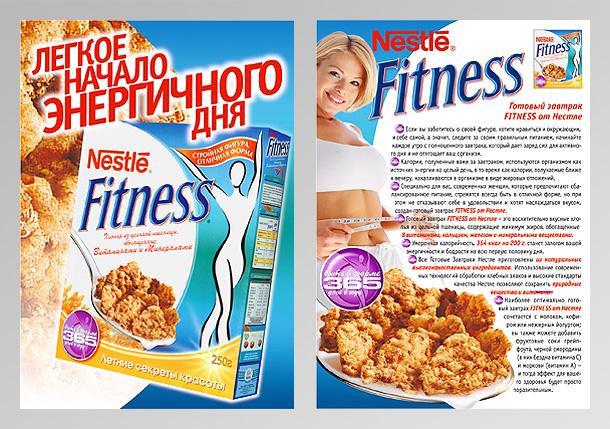 Разработка дизайна листовки, полиграфический дизайн Киев ... Листовка Дизайн