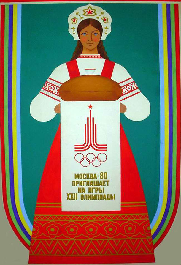 Плакаты Олимпиады-80