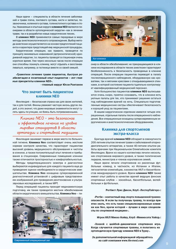 брошюры дизайн