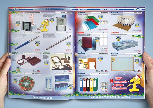 рекламные брошюры