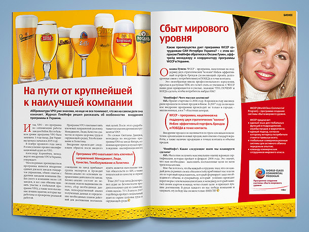 дизайн журнала